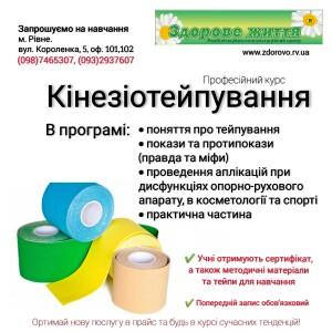 IMG_20200903_163540